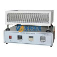 Buy cheap 2.5 KW Sole Material Heat Insulation Shoe Testing Machine 53kg Approx from wholesalers