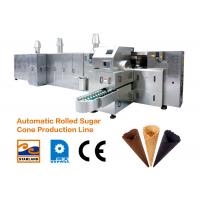 Buy cheap 380V Ice Cream Cone Baking Machine with Double Layered Panel Door Automatic Sugar Production Line 10000 Cones from wholesalers