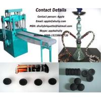 Buy cheap Charcoal machine 0086-15238693720 from wholesalers