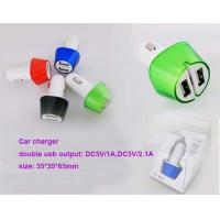Buy cheap Dual usb car charger adapter, car charger with two usb port, usb car adapter product