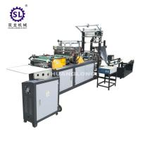 Buy cheap Film Cloth Bag Side Sealing Bag Making Machine BOPP OPP 1200kgs Weight from wholesalers