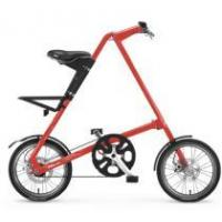 Buy cheap Folding Bikes from wholesalers