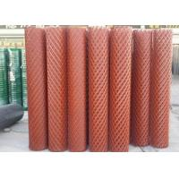 Buy cheap Big Holes Wire Mesh Rolls , 0.3 - 2mm Steel Expanded Mesh Fencing Rolls from wholesalers