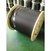 Feeder Distribution Cable565  Seamless Aluminum Tube Trunk Aerial Cable with Messenger