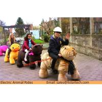 Buy cheap China Wholesale Animal Coin Rides Electric Animal Scooters Animals Scooter Outdoor from wholesalers