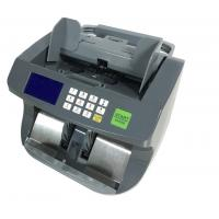 Buy cheap VALUE COUNTER FOR KENYAN money counter/currency counting machine/bill counter for Kenyan shilling(KES) product