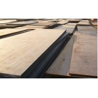 Buy cheap Mild Carbon ASTM A36 Steel Plate / Sheet High Mechanical Strength from wholesalers
