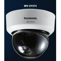 Buy cheap Fixed true day/night dome camera with Focus assist Panasonic WV-CF374 from wholesalers