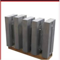 Buy cheap Sell well Blow Bar High Chrome Casting Iron Impact Crusher Blow Bar from wholesalers