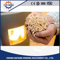 Buy cheap High quality biofuel stick shape 8mm wood pellets for heating system from wholesalers