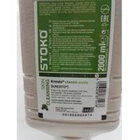 Buy cheap Stoko Hand Cleaner KRESTO Classic With Solvent And Scrubbing Agent / Hand from wholesalers