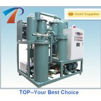 Buy cheap Auto Vacuum Lube Oil Reprocessing Machine with 6000 Litter/hour, with no pollution,broken emulsion, dewatering from wholesalers