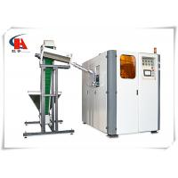 Buy cheap 0.8L 2 Cavity PET Automatic Bottle Blowing Machine For Mineral Water Botttle from wholesalers