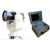 Buy cheap EOTS Ultra Long Range Electro Optical Tracking System with IR Camera from wholesalers