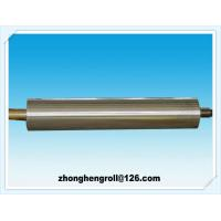Buy cheap Backup roll of Cold Rolling Mill from wholesalers