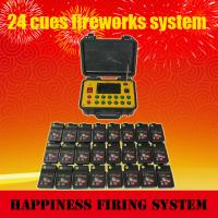 Buy cheap 24 cues Sequential pyrotechnic fire system, Salvo fire Fireworks Firing System, China supplier (DBR01-X1/24) from wholesalers