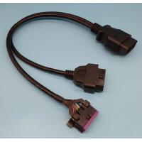 Buy cheap Round Volkswagen Y OBD2 Power Cable For Connect Telematics / M2M Devices from wholesalers