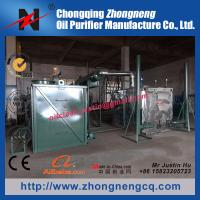 Buy cheap Engine Oil Distillation to Base Oil System / from wholesalers