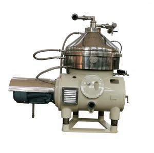 Buy cheap Biodiesel Disc Oil Separator For Methyl Washing / Glycerol Desalination product