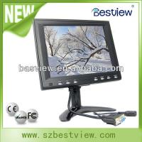 Buy cheap 8 Inch Square Screen TFT/LCD Video Monitor from wholesalers