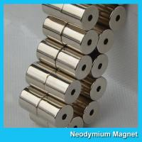 Buy cheap Cylinder Industrial Neodymium Magnets for Household Electrical Appliances from wholesalers