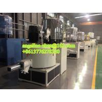 Buy cheap SRL-Z series Plastic PVC PE PP vertical Mixing/Mixer Unit product