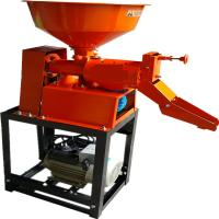 Buy cheap Small Portable Rice Mill Plant Paddy Processing Machine For Shelling Polishing from wholesalers