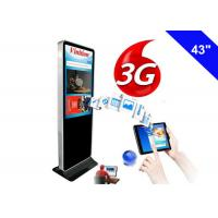 Buy cheap Indoor 3G Digital Signage Wifi Free Standing Kiosk LCD Advertising Screen from wholesalers