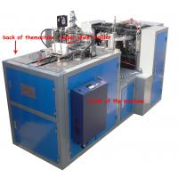 Buy cheap High Efficiency Automatic Paper Cup Machine , 1.5 Ton Paper Cup Making Machine from wholesalers
