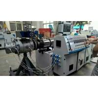 Buy cheap PVC Polyvinyl Chloride Pipe Extrusion Plastic Pipe Production MachineOne In Four from wholesalers