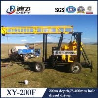 Buy cheap XY-200F Portable hydraulic geological core sample drilling rig from wholesalers