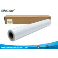 Buy cheap Transparent Waterproof Inkjet Film 24'' x 100' 100mic / Pet Clear Film from wholesalers
