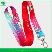 Buy cheap 2.0cm*90 custom sublimation printed full color polyester lanyard with id card holder from wholesalers