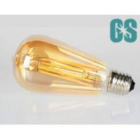 Buy cheap ST64 8W Vintage Dimmable Golden Glass Amber Glass LED filament Lamp E26 / E27 Warm White from wholesalers