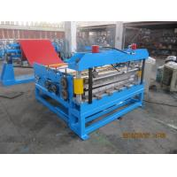 Buy cheap ISO Approval Steel Slitting Lines Frequency Conversion Control Steel Coil Slitting Line from wholesalers
