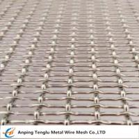 Buy cheap Stainless Steel Architectural Mesh|AISI 304 or 316 Woven Wire Mesh from wholesalers