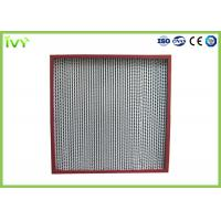 Buy cheap Thermostable Hepa Dust Filter , Custom Hepa Filter Large Air Flow 320×320×220mm from wholesalers