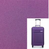 Buy cheap 450D oxford fabric / suitcase fabric from wholesalers