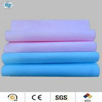 Buy cheap Nylon Microfiber Spunlace Non Woven Polyester Fabric In Curtains And Blind Window from wholesalers