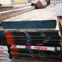 Buy cheap Machined 1.2080 SKD1 D3 Cr12 Alloy Steel Flat Bar Annealed Hbs248 Max from wholesalers