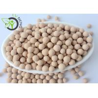 Buy cheap Granular Molecular Sieves For Drying Solvents , Molecular Sieve Air Dryer from wholesalers