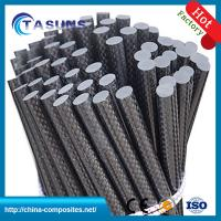 Buy cheap Carbon Fiber Pole, Round Solid carbon fiber rod, 3k carbon fiber rods, from wholesalers