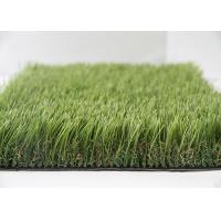 Buy cheap Healthy Green Garden Artificial Grass from wholesalers