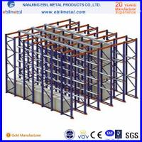 Buy cheap First in & first out Drive in Racks for Customer Designed Warehouse Racks from wholesalers