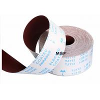 Buy cheap White Aluminium Oxide Sandpaper , Upstanding Abrasive Water Wet Sanding Paper from wholesalers