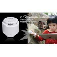 Buy cheap KoPa 5MP 50X WiFi Microscope Portable Digital Microscope For Skin Care from wholesalers