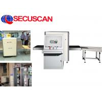 Buy cheap Airport Cargo X Ray Machine / Portable X-ray Machine SECU SCAN from wholesalers