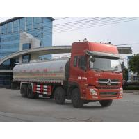 Buy cheap Dongfeng 21cbm fresh milk tank truck(CLW5311GNYD4) from wholesalers