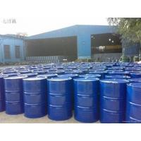 Buy cheap Buy GBL Online (Gamma-butyrolactone) Wheel Cleaner Where to Get GBL 96-48-0 Purity 99.5% from China from wholesalers