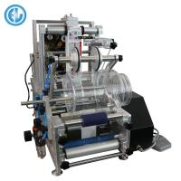 Desk Top Print And Apply Labeling Systems , Manual Bottle Labeling Machine